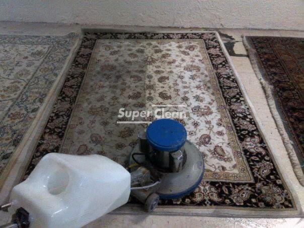 Limpieza de alfombras de centro super clean limpieza integral vi a del mar - Limpieza de alfombras barcelona ...